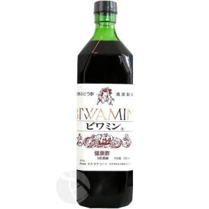 【3本以上のご注文で送料無料!】 健康ぶどう酢 BIWAMIN(ビワミン) 720ml|meishu-honpo