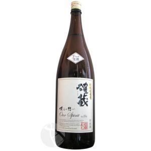 ≪日本酒≫ 確蔵 特別純米酒 Our Spirit(僕らの想い) 生 1800ml|meishu-honpo|02