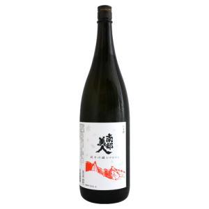 ≪日本酒≫ 南部美人 純米吟醸 ひやおろし 生詰原酒 1800ml : なんぶびじん meishu-honpo