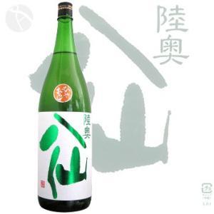 ≪日本酒≫ 陸奥八仙 緑ラベル 特別純米 ひやおろし 1800ml :むつはっせん|meishu-honpo|02