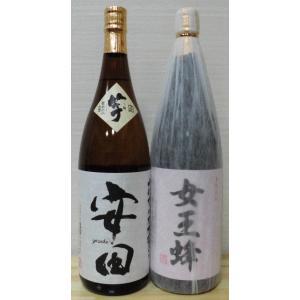 安田女王蜂セット 芋焼酎 安田杜氏の傑作 年1回限定 国分酒造 御歳暮
