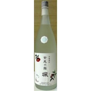 冬の颯 芋焼酎 麻衣子社長 軸屋酒造