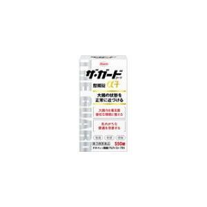 ザ・ガードコーワ 整腸錠α3+ 550錠(第3類医薬品)