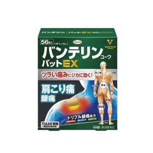 バンテリンコーワパットEX 56枚入(第2類医薬品)