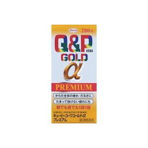 【第3類医薬品】キューピーコーワゴールドαプレミアム 280錠