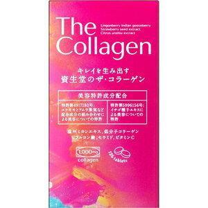 資生堂 ザ・コラーゲン タブレット 126錠(新製品)発送までに数日かかる場合がございます。(1回の...