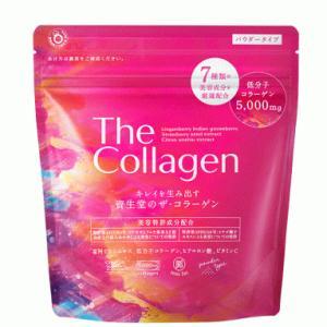 資生堂 ザ・コラーゲン高美活パウダー 126g(新製品)発送までに数日かかる場合がございます。(1回...