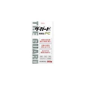 ザ・ガードコーワ整腸錠PC 560錠  【第3類医薬品】|meisyou