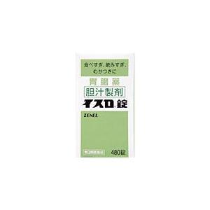 【132】第3類医薬品 イスロ錠 480錠(1回のご注文は3ケまで)