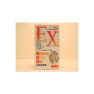 【第3類医薬品】アリナミンEXプラスと同成分   ピュアレンEXエース 250錠