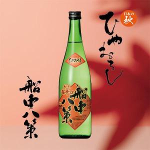 司牡丹 船中八策 ひやおろし720ml《日本酒》司牡丹酒造/高知県/純米酒|meisyu-k