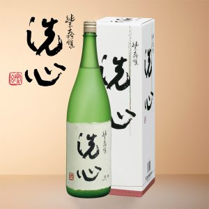 洗心 純米大吟醸 1800ml《日本酒》朝日酒造/新潟県/純米大吟醸|meisyu-k