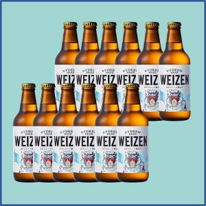 八海山 RYDEEN BEER ライディーンビール ヴァイツェン 330ml 12本/クール便|meisyu-k
