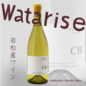 ワタリセ シュナンブラン 2020《ワイン》ワタリセファームアンドワイナリー/福岡県北九州市若松区 meisyu-k