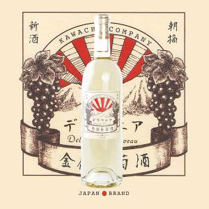 河内ワイン 金徳葡萄酒 デラウェア 白《日本ワイン》河内ワイン/大阪府 meisyu-k