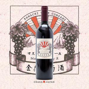 河内ワイン 金徳葡萄酒 マスカット・ベリーA 赤《日本ワイン》河内ワイン/大阪府 meisyu-k