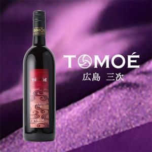 広島三次ワイナリー TOMOE マスカット・ベリーA《日本ワイン》広島三次ワイナリー/広島県 meisyu-k