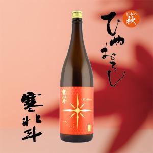 寒北斗 辛口純米 shi-bi-en 秋バージョン 1800ml 《日本酒》寒北斗酒造/福岡県/純米酒/かんほくと|meisyu-k