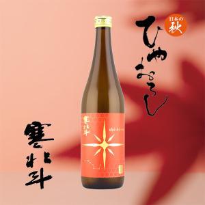 寒北斗 辛口純米 shi-bi-en 秋バージョン 720ml 《日本酒》寒北斗酒造/福岡県/純米酒/かんほくと|meisyu-k