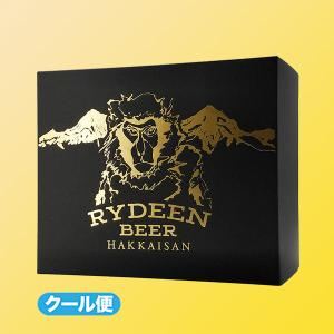 八海山 RYDEEN BEER ライディーンビール ヴァイツェン ギフト/クール便|meisyu-k