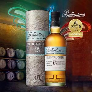 バランタイン シングルモルト グレントファーズ 15年 700ml 正規品 箱付《ウイスキー》イギリス/Ballantine's/シングルモルトスコッチウイスキー|meisyu-k