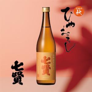 七賢 純米 ひやおろし 720ml 《日本酒》山梨銘醸/山梨県/純米酒|meisyu-k