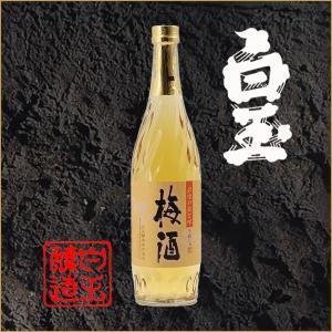 白玉 彩煌の梅酒 720ml《梅酒》白玉醸造/鹿児島県/梅酒/魔王の蔵元|meisyu-k