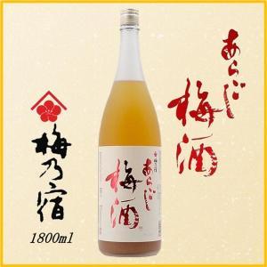 梅乃宿 あらごし梅酒 1800ml《梅酒》梅乃宿酒造/奈良県/梅酒|meisyu-k