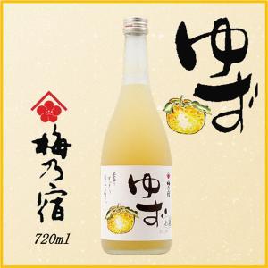 梅乃宿 ゆず酒 720ml《ゆず酒》梅乃宿酒造/奈良県/ゆずリキュール|meisyu-k