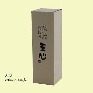 天心カートン 720ml×1本入用 meisyu-k