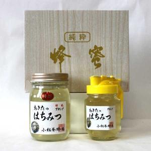 ■名称 秋田県産100% 純粋アカシアはちみつです。 特選蜂蜜 糖度80パーセント以上保証!  国...