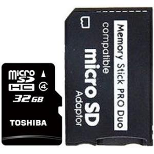 【送料無料】東芝 メモリースティック PRO DUO 32GB セット【TOSHIBA microSDHC 32GB CLASS4 + ProDuo 変換アダプタ】PSP対応 microsd