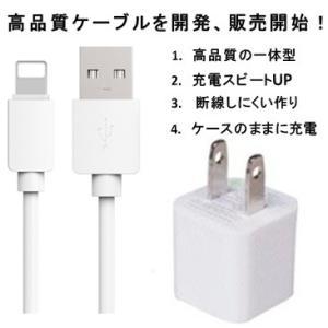 T【高品質セット:iphone7 充電ケーブル+ コンセント...