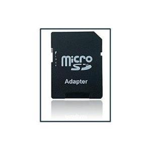【大特価】microsdカードをSDカードへ SD 変換アダプタ SD アダプタ 【microsd 2GB 4GB 8GB 16GB 32GB 64GB対応】