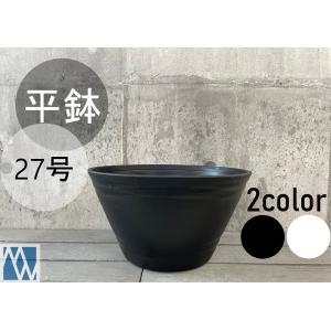 セラアート平鉢 27号|meiwaco