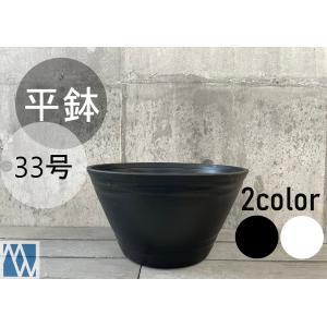 セラアート平鉢 33号|meiwaco