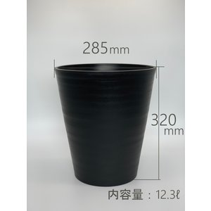 セラアート長鉢 尺|meiwaco