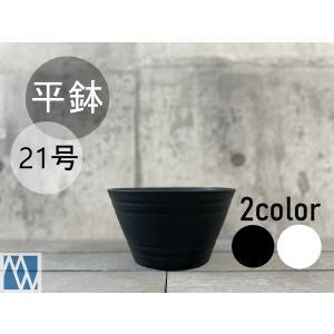 セラアート平鉢 21号|meiwaco