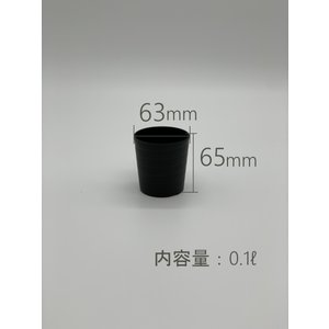 セラアート長鉢 2.5寸  10鉢セット|meiwaco