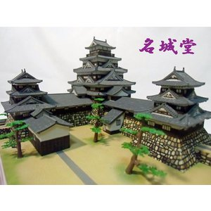広島城1/350スケール(デラックス版)童友社