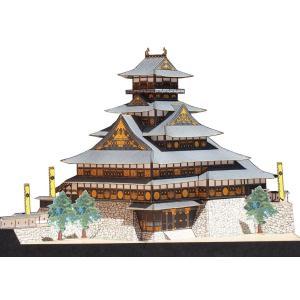 復元 豊臣大坂城ペーパークラフト ファセット製