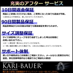 【お試し用】カリバウアー ビギナー ハイグリップ + 紛失防止ストラップセット 仮性包茎リング|mej-yh|09