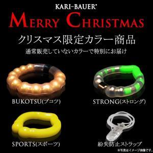 クリスマス限定 カリバウアー限定カラーセット BUKOTSU+STRONG+SPORTS+STRAP(ブコツ+ストロング+スポーツ+ストラップ)|mej-yh