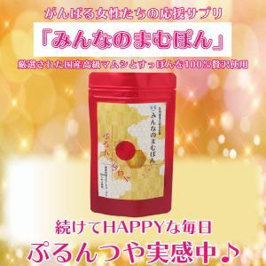 みんなのまむぽん 北海道漢方薬局監修(1袋1ヶ月分)120カプセル入 厳選高級まむし・すっぽん100%純粉末 女性に嬉しい成分たっぷり配合|mej-yh