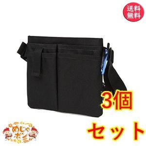 コチラは3個セットの商品になります。 文具、工具、筆記具、手帳、スマホ、鍵な収納に便利。 ポケットの...