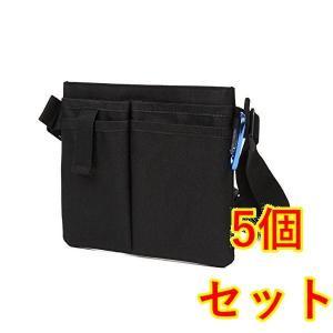 コチラは5個セットの商品になります。 文具、工具、筆記具、手帳、スマホ、鍵な収納に便利。 ポケットの...