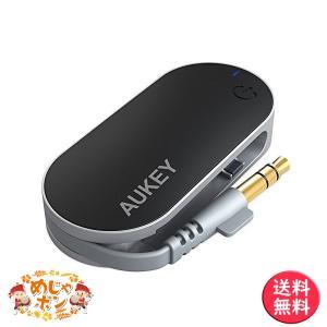 AUKEY Bluetooth トランスミッター Bluetooth送信機 ワイヤレス オーディオ ...