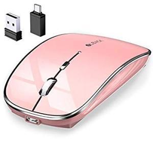 マウス BLENCK ワイヤレスマウス 充電式 小型 静音 省エネルギー 2.4GHz 3DPIモー...