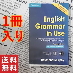 English Grammar in Use Book with Answers and Inter...