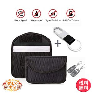 メーカー・ブランド:Newseego  二つの収納ポケットの奥側には電波をブロックする特殊な布を使用...